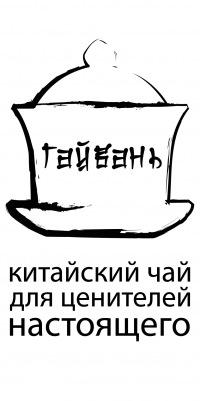 Chudo Cha, 6 мая 1990, Днепропетровск, id86646318